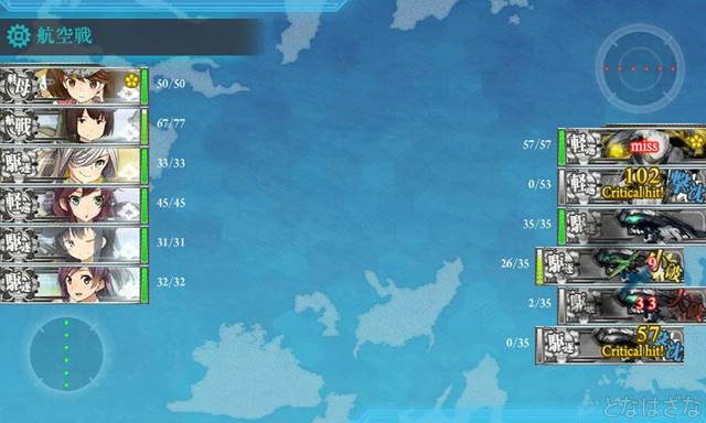 2016冬イベント E1 カンパン湾沖〈「礼号作戦」準備〉 2戦目Fマス