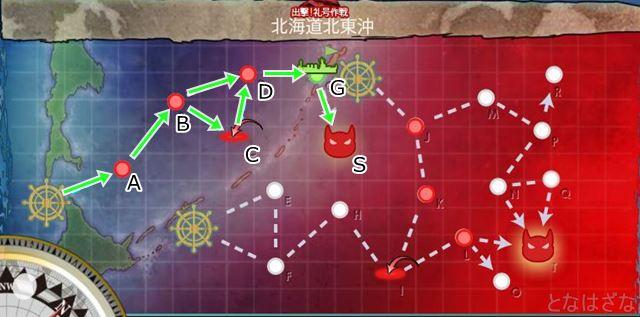 16冬イベE3甲(輸送作戦)掘り 北海道北東沖 マップ・ルート
