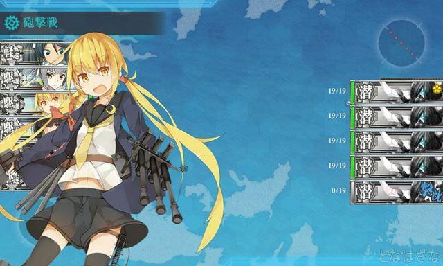 任務〈「第三十一戦隊」出撃せよ!〉 初戦E潜水マス