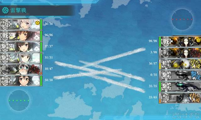 6-4「中部北海域ピーコック島沖」 3戦目Cマス