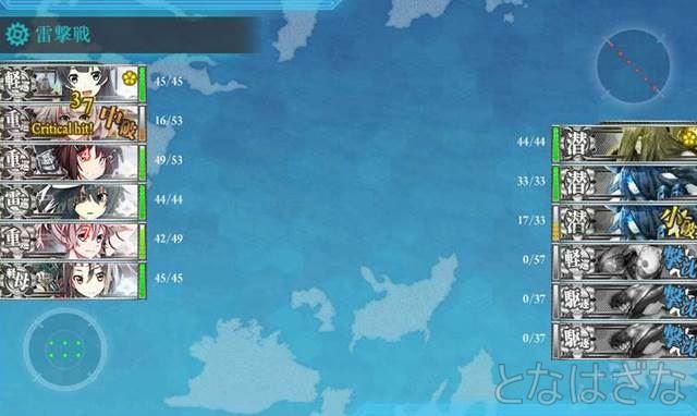 15春イベE-3初戦Cマス 衣笠が潜水艦の雷撃で中破
