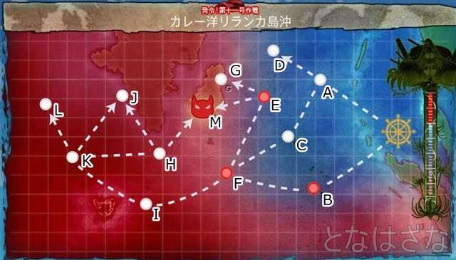 艦これ2015春イベント E-4「決戦!リランカ島攻略作戦」 マップ・海図
