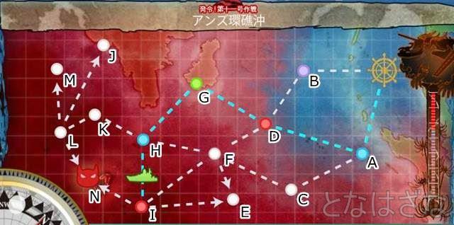 15春イベE-5甲「アンズ環礁泊地攻撃作戦」 マップ・海図