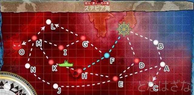 15春イベE-7 ステビア海 マップ・海図