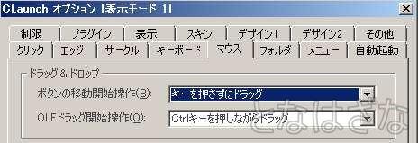 画質と容量テスト用1(CLaunchオプション)
