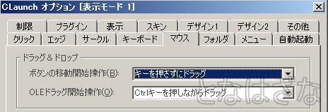 画質と容量テスト用2(CLaunchオプション)