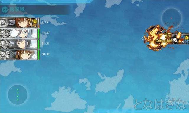 〈「第六駆逐隊」対潜哨戒を徹底なのです!〉 初戦Aマス
