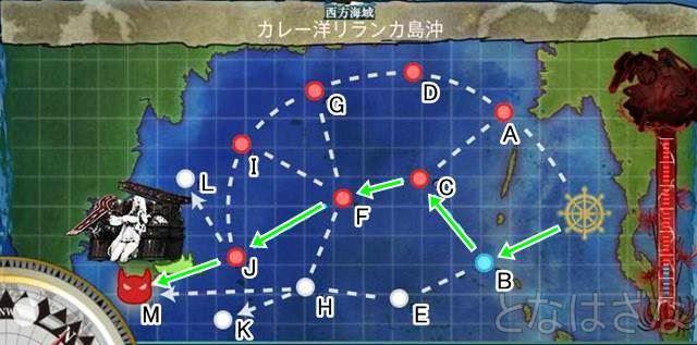 4-5 西方海域 カレー洋リランカ島沖 マップ・海図