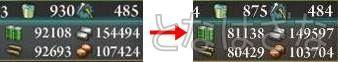 15夏イベE-3甲 ゲージ破壊までの消費資材