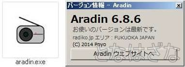 Aradin1