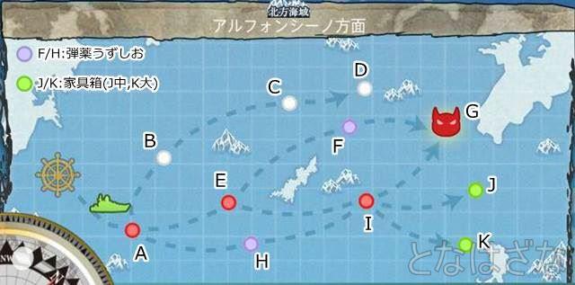 3-3 マップ 海図
