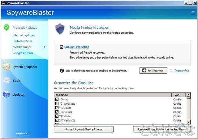 SpywareBlaster Firefox