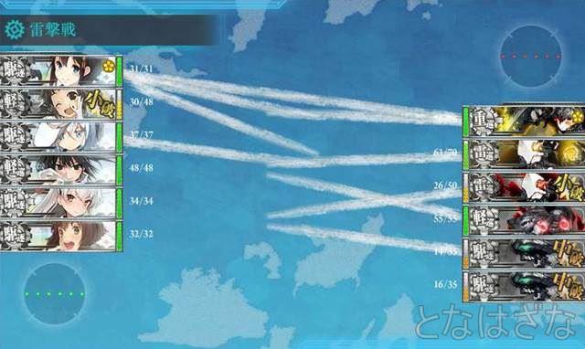 艦これ2015春イベント「発令!第十一号作戦 」 E-1カレー洋 Cマス雷撃戦