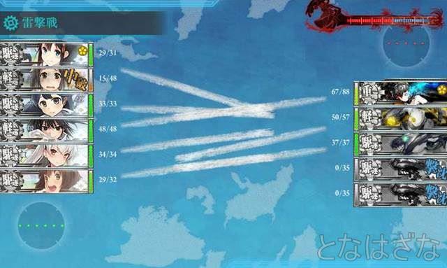 艦これ2015春イベント「発令!第十一号作戦 」 E-1カレー洋 通常ボスマス艦隊