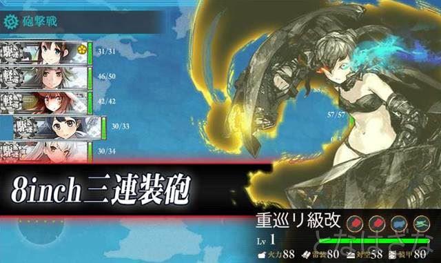 艦これ2015春イベント「発令!第十一号作戦 」 E-1カレー洋 ボス旗艦 重巡リ級改