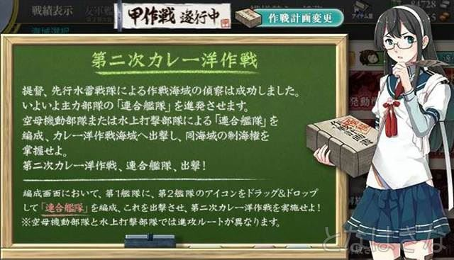 E-2カレー洋リランカ島沖 大淀さんからの説明