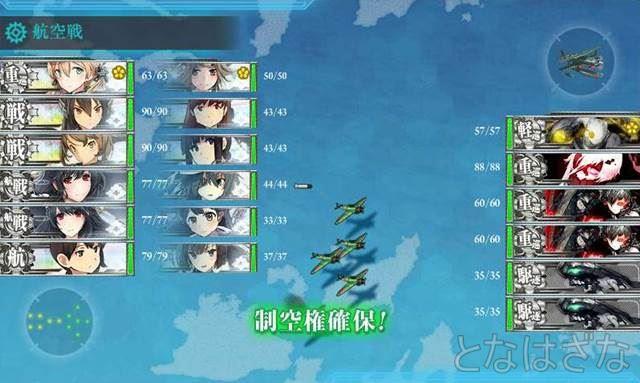 E-2カレー洋リランカ島沖 道中初戦Aマス
