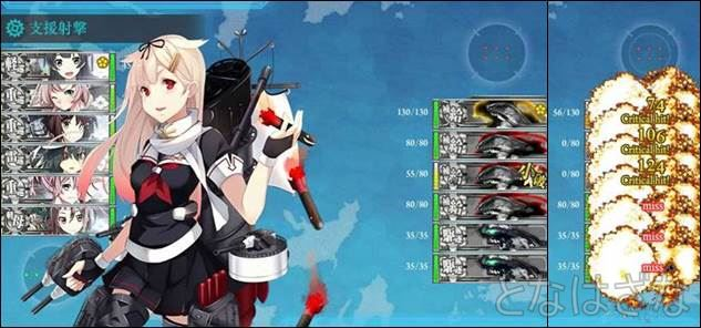 15春イベE-3 Eマス ぽいぽい支援で補給艦ごりごり