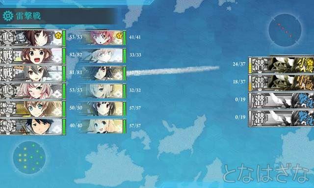 15夏イベE-2甲 2戦目Bマス