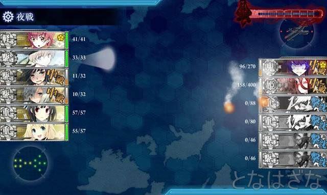 15夏イベE-2甲 ボス最終形態 夜戦支援装備発動