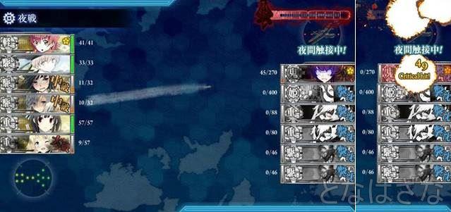 15夏イベE-2甲 ボス最終形態 浜風魚雷カットインでゲージ破壊