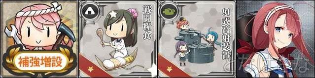 15夏イベE-2甲 報酬