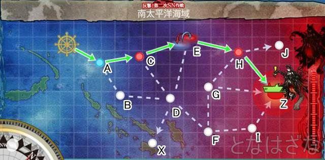 15夏イベE-3丙「瑞穂」掘り 南太平洋海域 マップ・海図