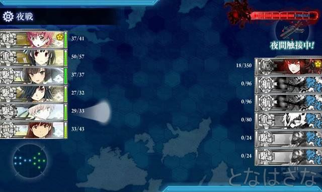 15夏イベE-3丙「瑞穂」掘り ボスZマス夜戦