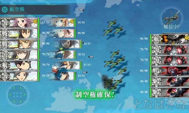 15夏イベE-3甲 2戦目航空戦Eマス