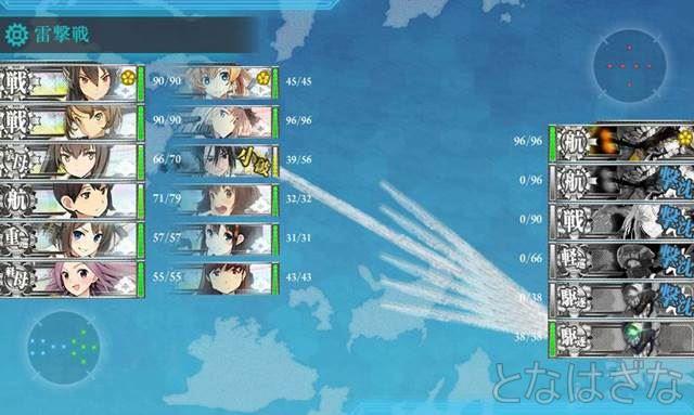 15夏イベE-3甲 3戦目Hマス雷撃戦