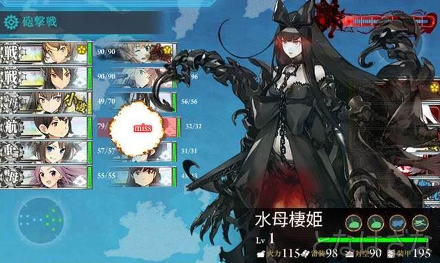 15夏イベE-3甲 最終形態の水母棲姫