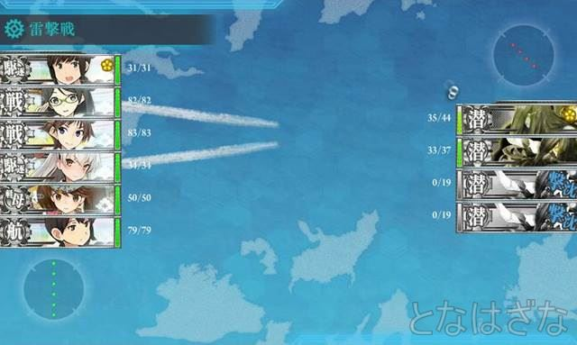 15夏イベE-4甲 初戦潜水Bマス