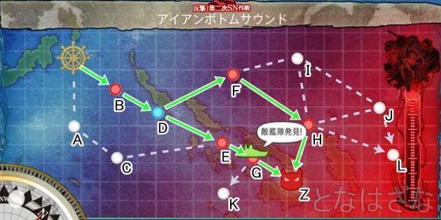 15夏イベE-4甲 アイアンボトムサウンド マップ・海図