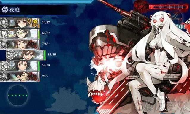 15夏イベE-4甲 最終形態の飛行場姫