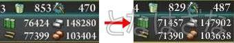 15夏イベE-5甲 資材量の変化