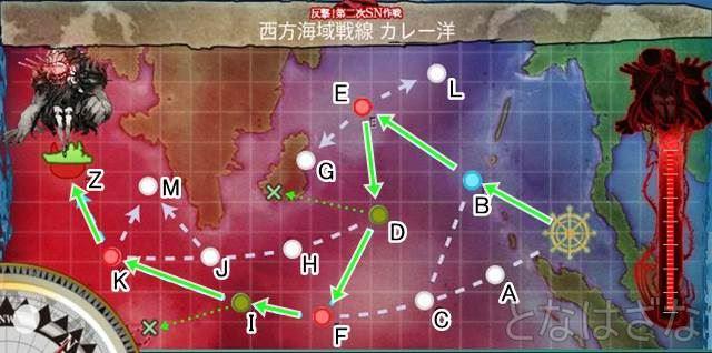 15夏イベE-5甲 西方海域戦線 カレー洋 マップ・海図
