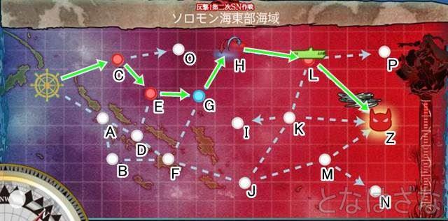 15夏イベE-6ソロモン海東部海域 マップ・海図
