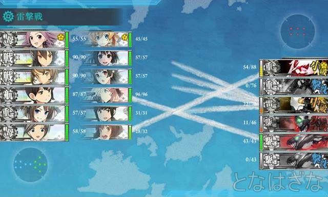 15夏イベE-7甲 初戦Eマス