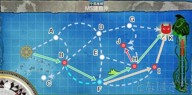 6-2 中部海域 MS諸島沖 マップ・海図