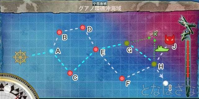 6-3 中部海域 グアノ環礁沖海域 マップ・海図