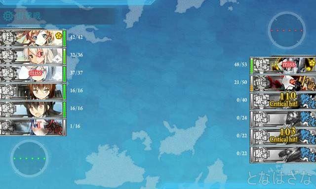 「第一水雷戦隊」ケ号作戦、突入せよ! Eマス雷撃戦結果