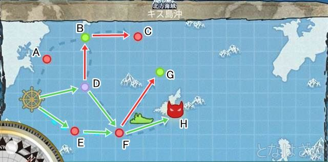3-2北方海域キス島沖 マップ・海図