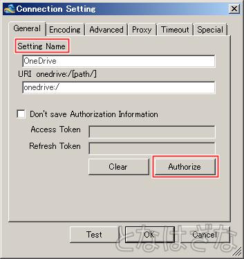 CarotDAV ConnectionSetting