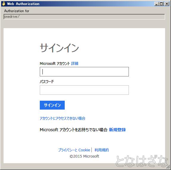 CarotDAV WebAuthorization