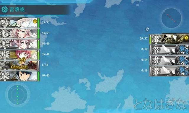 15夏イベE-1甲 2戦目北東Cマス雷撃戦で大破