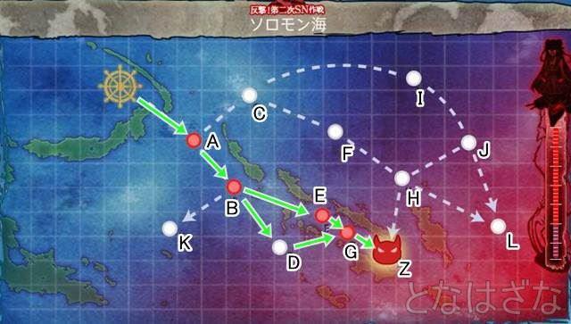 15夏イベE-2ソロモン海 マップ・海図