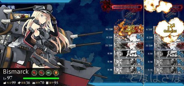 15夏イベE-3甲 最終形態ボス夜戦 ビスマルク姉さんの連撃でゲージ破壊