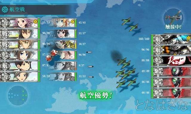 15夏イベE-7甲 2戦目Jマス