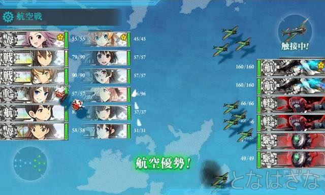 15夏イベE-7甲 3戦目Mマス