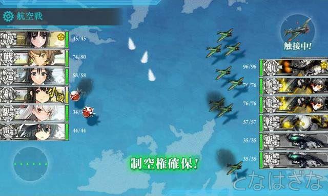 15夏イベE-4甲Cマス周回 本番Cマス